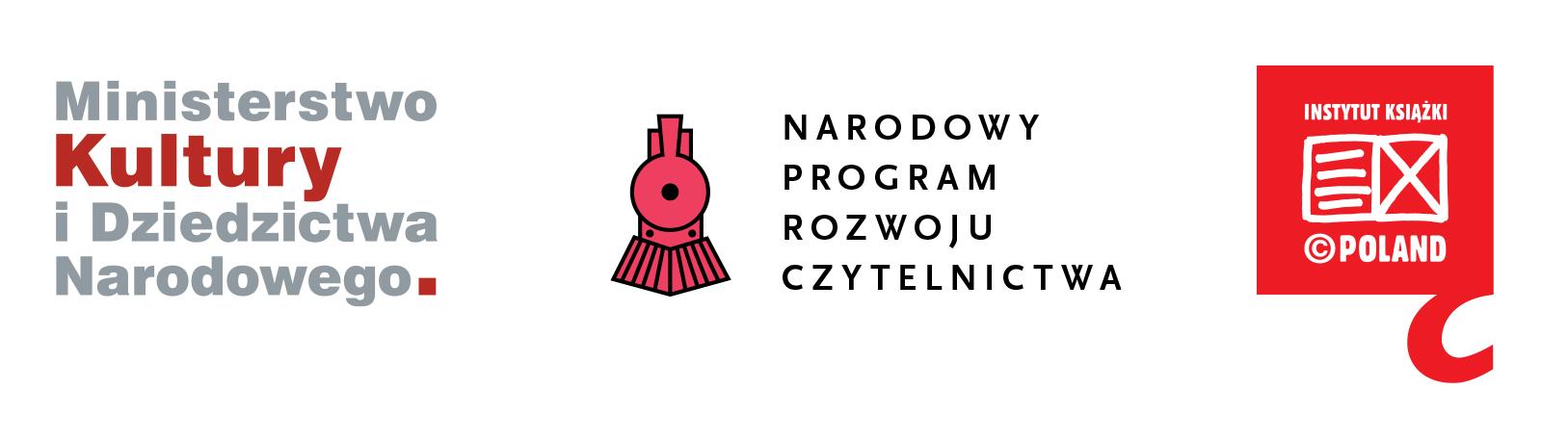 """Festiwalowa """"Czytelnia rozproszona"""". """"Jarocin Festiwal 2016 w mieście""""."""
