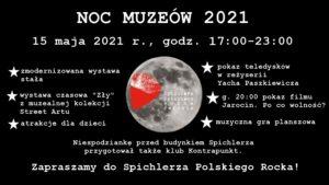 Noc Muzeów 2021 – zapraszamy!